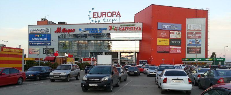 ТРЦ Европа Сити Молл