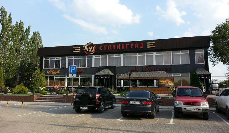 Blindage Restaurant, Mamayev Kurgan, Volgograd