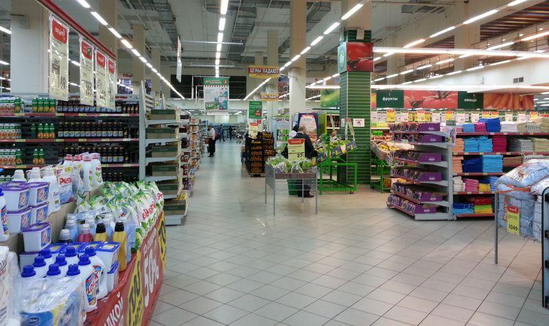Carousel Hypermarket, Europa City Mall, Volgograd