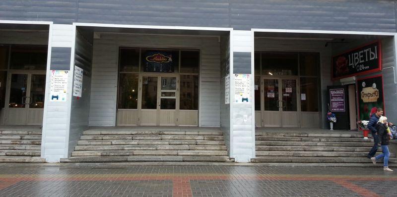 Central Market, Volgograd