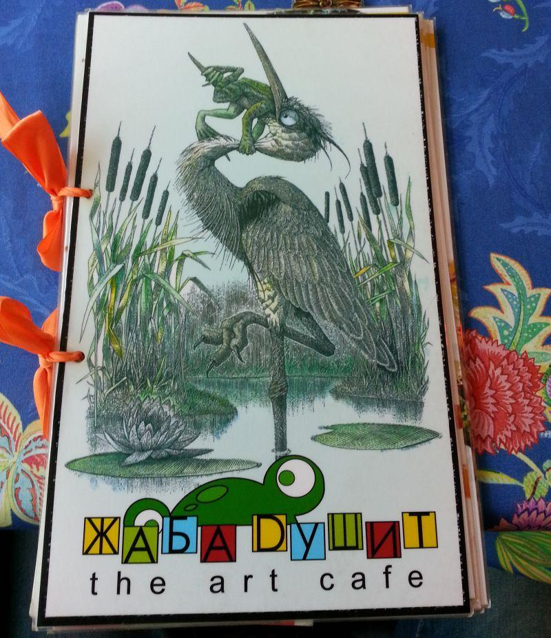 Toad is strangling. Menu's cover