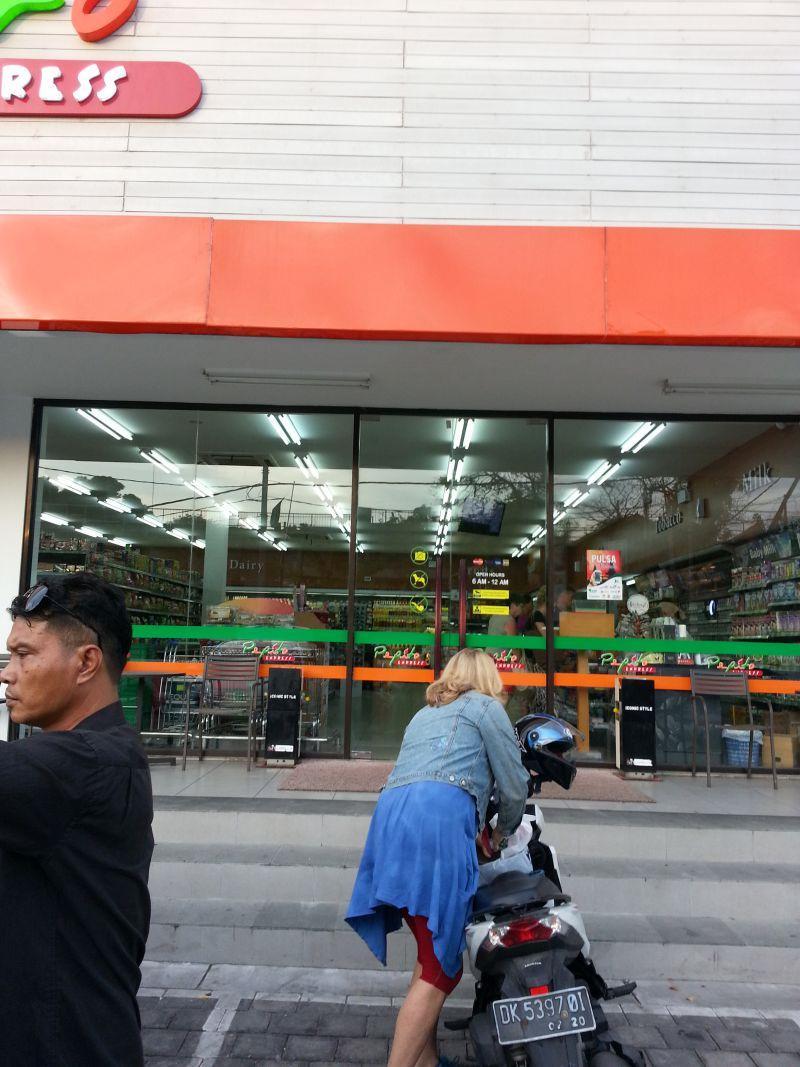 Супермаркет Pepito Express, улица Siligita, Нуса-Дуа, Бали