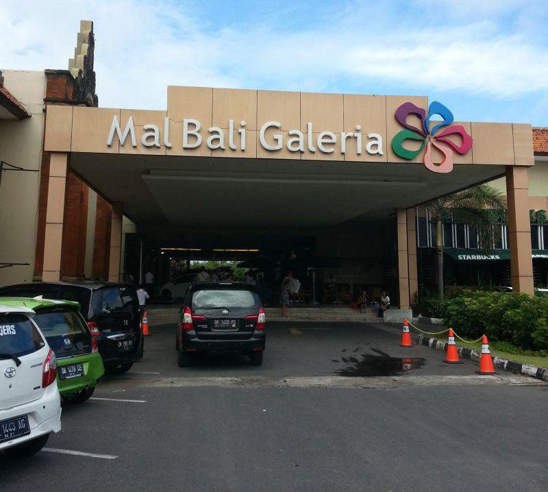 Торговый центр Галерея (Mal Bali Galeria), Кута, Бали