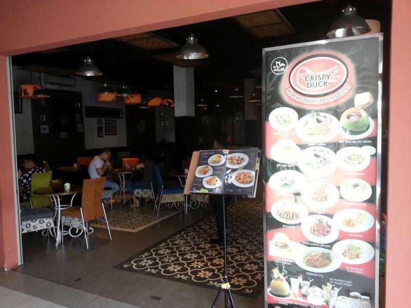Ресторан Crispy Duck (Bebek Garing), торговый центр Галерея, Кута, Бали