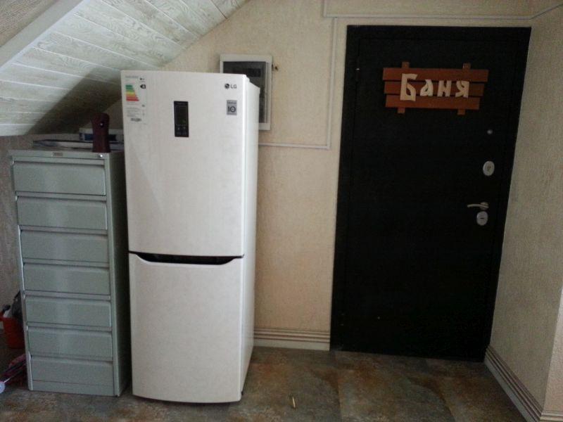Общий холодильник