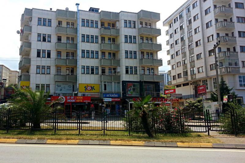 Точка продаж сим-карт, Сёгютлю, Турция