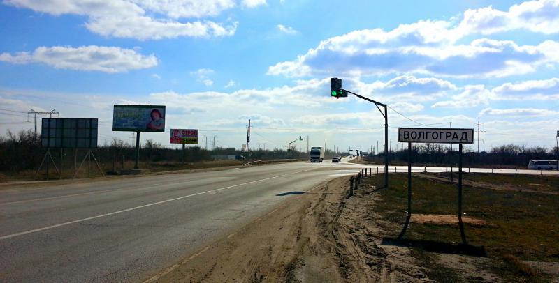 Перекресток дорог Сызрань – Волгоград и 3-я Продольная