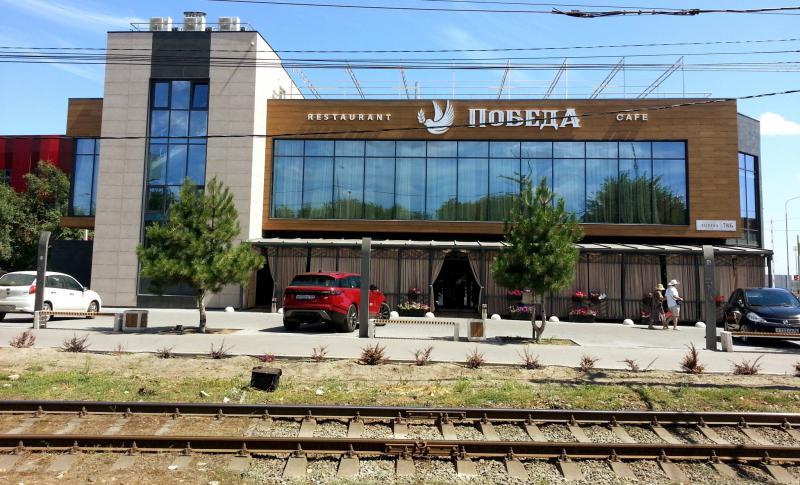 Ресторанный комплекс Победа, Волгоград